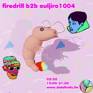 firedrill b2b euljiro1004